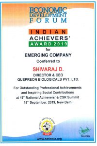 Indian Achievers' Award 2019 for Emerging Company